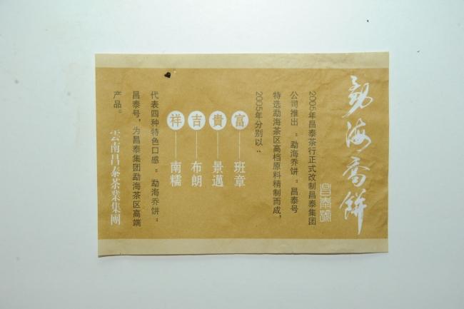 conew_昌泰 016.jpg