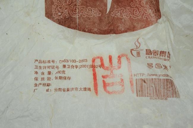 conew_昌泰 088.jpg