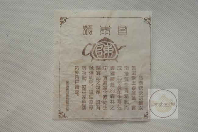 conew_昌泰 044.jpg