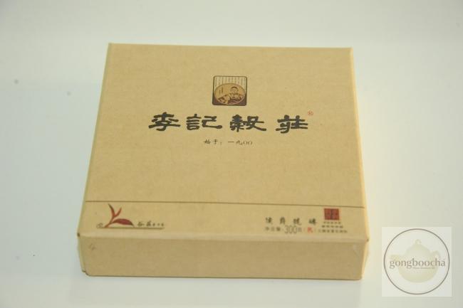 dsc_8964云春.jpg
