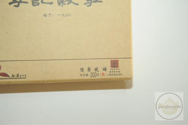 dsc_8968云春.jpg
