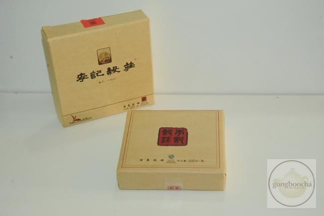 dsc_8970云春.jpg