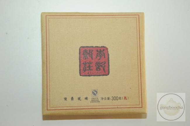 dsc_8973云春.jpg