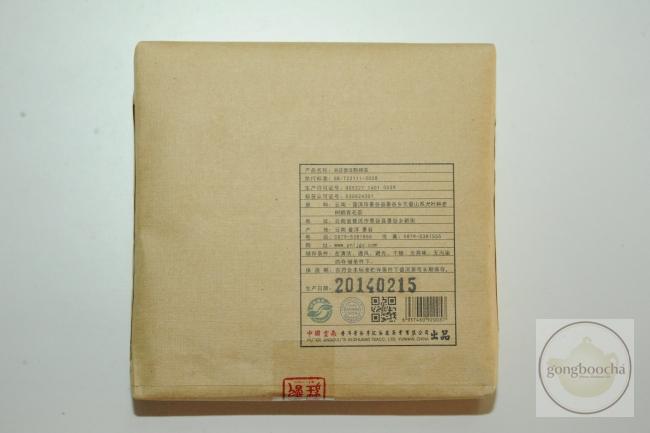 dsc_8974云春.jpg