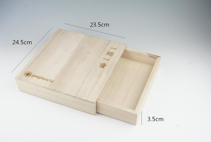 일기일회 오동나무 상자.jpg
