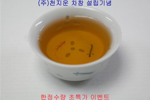 SAM_6973.jpg