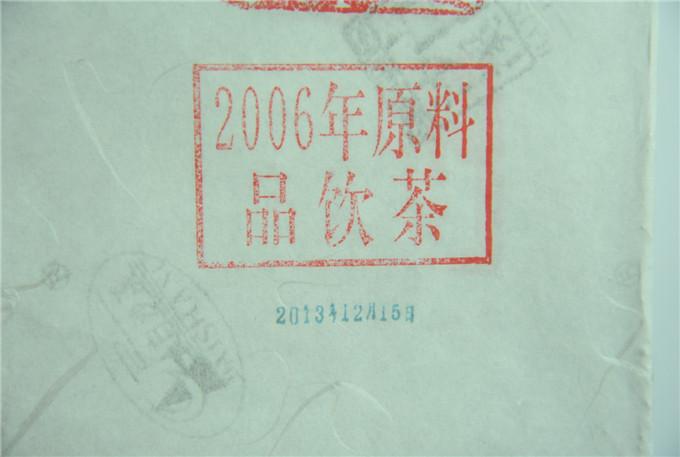 DSC_3712.jpg