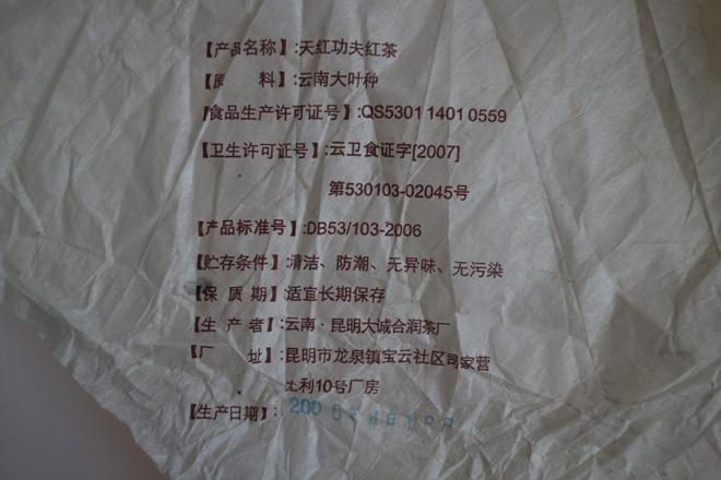 천홍 (45).jpg