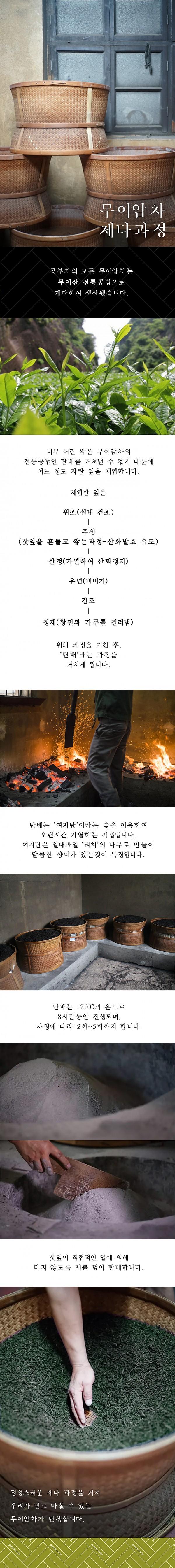 무이암차 쇼핑몰 중단.png