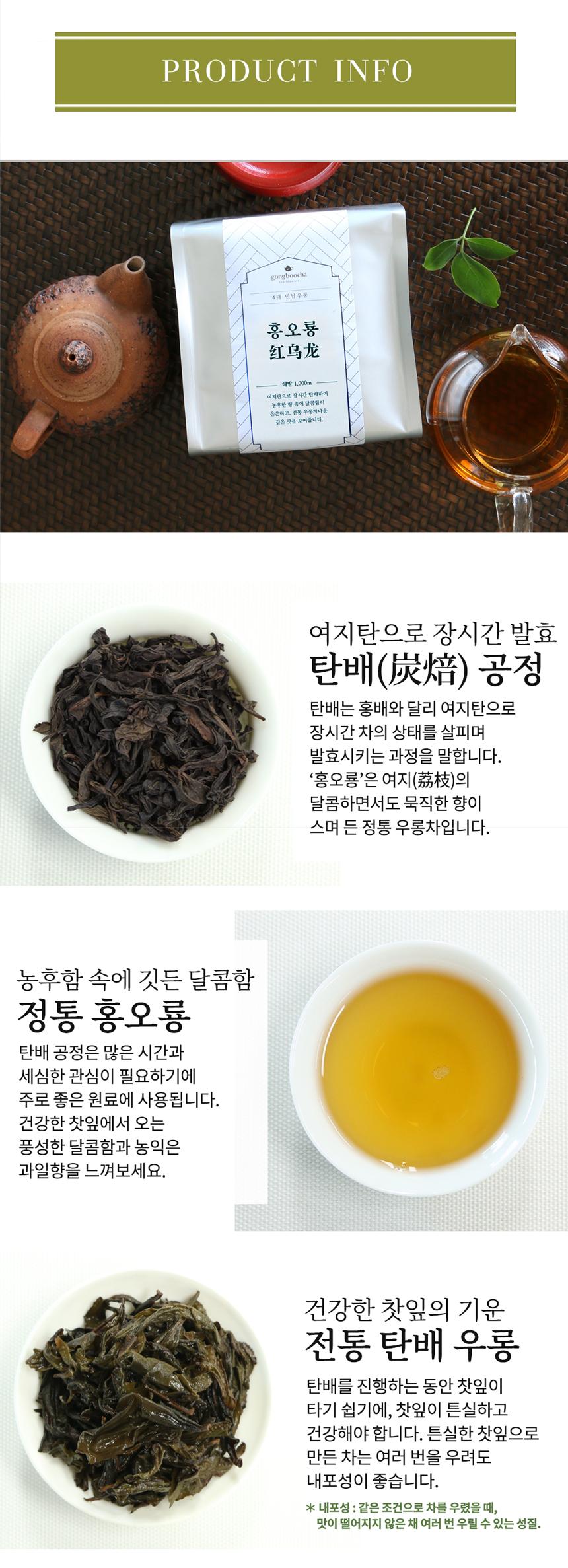 [실버파우치]홍오룡2w.jpg