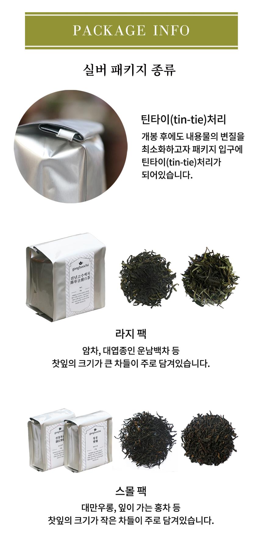 [실버파우치]홍오룡4w.jpg