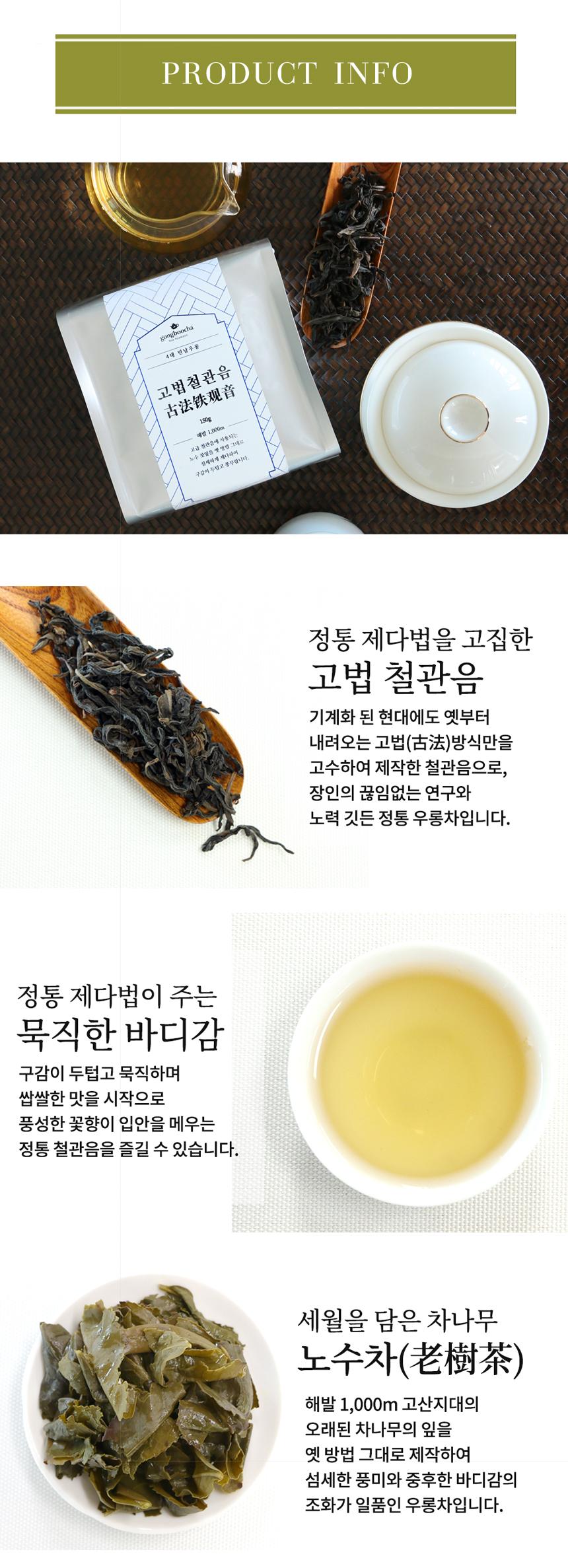 실버파우치_고법철관음2w.jpg