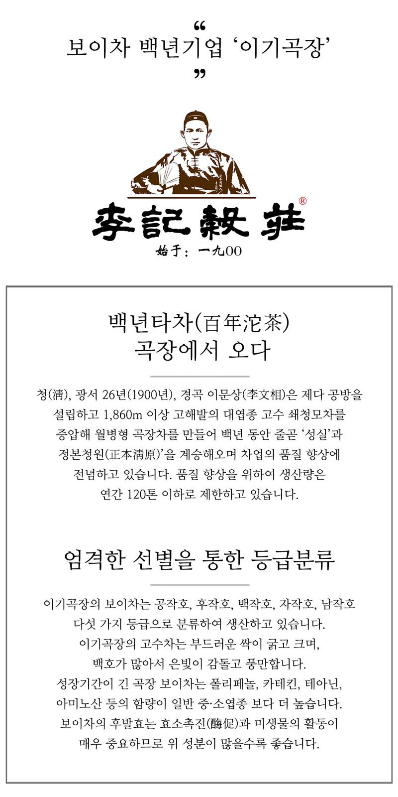 이기곡장_공통_800px_최종_01.jpg