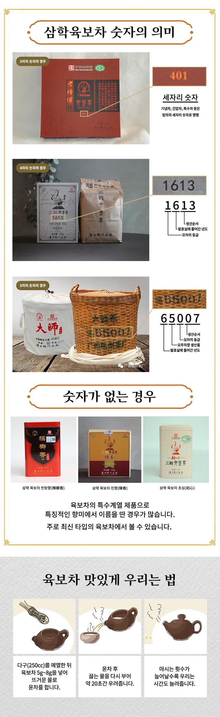 오주차창-삼학-브랜드소개02.jpg