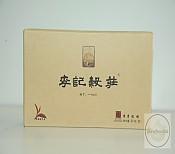 [이기곡장] 2013년 후작호숙조전예합(侯爵号熟条砖礼盒)1kg