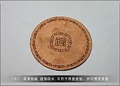 자사호, 개완, 찻잔 받침  8.8CM 1묶음(10개)