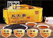 [백사계] 2018년 천첨차(天尖茶) 2kg