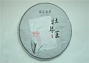 [복정백차] 14년 목단왕 350g