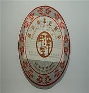 [욱신원 차창] 06년 맹송 고수차357g