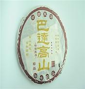 [맹송나잡노수차창 Q] 2006년 파달고산 청병 357g