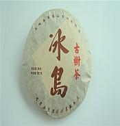 [영덕 남정하차창 Q] 2012년 빙도 숙병 357g