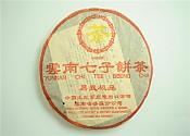 [중차공사 Q] 2005년 황인이무극품(생) 357g
