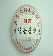【영덕차창 Q】2010년 진향 보이 숙병 357g