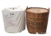[오주차창] 삼학 45018 전승(傳承) 대광주리(43kg)