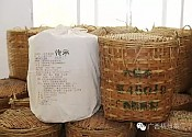 【오주차창】전승(传承)45019  40kg
