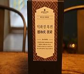 [백사계 노차소분] 백사계차창 _ 덕화경 복전 100g