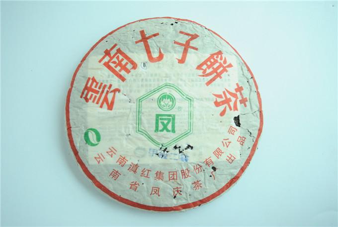 [봉경차창] 2004년 봉경 갑급청병 357g