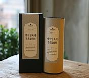 [공부차] 무이암차 마두암(馬头岩)육계(肉桂) 1틴, 50g