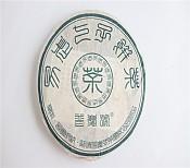 【맹해 보경차창】2006년 보경호 생차 400g