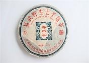 【맹해 영명차창】2005년 이무 야생 칠자병차 교목왕 생차 357g