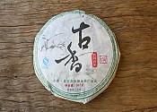 [운남은산차업출품] 2009년 고향古香 맹해춘첨(생차) 357g