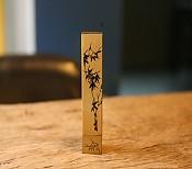 [수홍동 향도구] 방형죽훈 향로, 장금