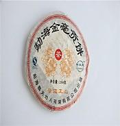 한정판6건-바로배송[천지인차창] 2006년 경매정산 숙차 200g