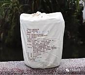 [오주차창]     55118 대광주리  15kg  1건(5편)