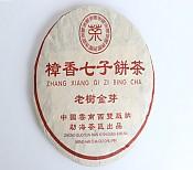 [산두차업유한공사] 2005년 장향칠자병 노수금아 숙차 357g