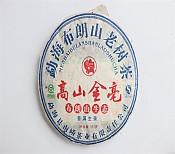 한정판10건[남교차업유한공사] 2007년 고산금호 생차 357g