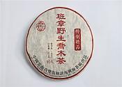 특가폭탄[흥해차창]2003년 반장야생교목차 생차 357g