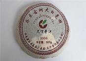 [운춘차창] 06년 고수대백호 청병 357g