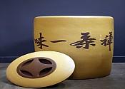 [공부차] 선다일미 자사차통, 황룡산 자니, 용량(홍차 산차기준) 10kg