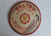 장기폭탄[중차] 03년 화련 8582 357g  - 긴급폭탄