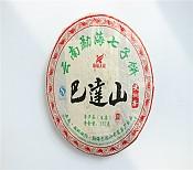 특가판매[파달산노채차창]2012년 파달산대수차 생차 357g