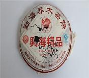 특가판매[흥해차창]2008년 흥해정품 교목숙병 357g