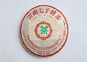 특가[토산축산공사]2006년 중차녹인7262 숙차 357g