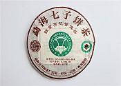한정6건[흥해차창]2014년 반장유기숙병 357g