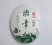 [중원차업]2017년 팔년진료 두춘고수 반장 생차 357g