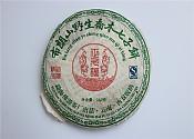 한정3건[불원차창]2007년 포랑산야생교목 청병 357g